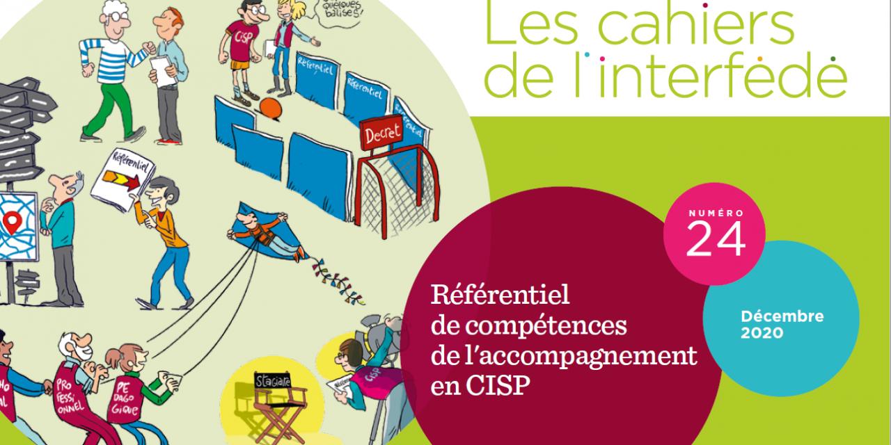 Le référentiel de compétences de l'accompagnement en CISP
